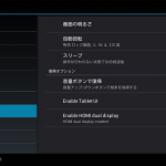 中華パッド:PC MOMO9 加強版 CyanogenMod 10 Tweaks [Build 2012-11-26]