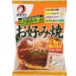 pkg_okonomiyakiko