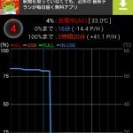 Screenshot_2015-08-29-10-25-56
