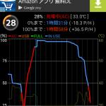 Screenshot_2015-08-31-10-34-00