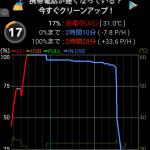 Screenshot_2015-09-02-10-18-22