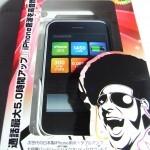 iPod(5.5G)に更に良い音を求めて